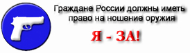 samooborona.ru